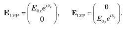 equation_7