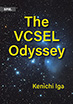The VCSEL Odyssey